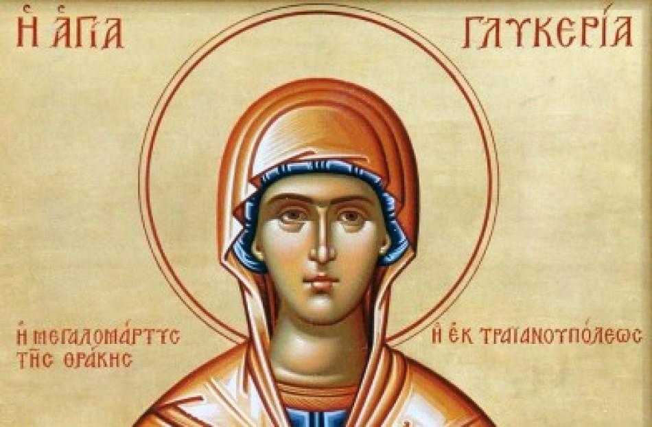 Η αγία μάρτυς Γλυκερία – Εορτή 13 Μαΐου