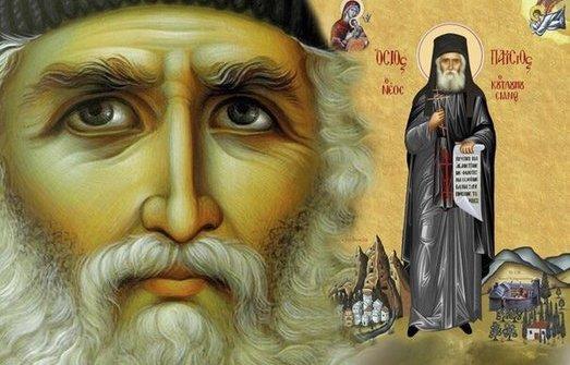 Άγιος Παΐσιος: Ο Θεός θέλει ο άνθρωπος να διορθώνεται δια του ανθρώπου