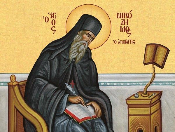 Άγιος Νικόδημος ο Αγιορείτης, η φωτισμένη μορφή της Τουρκοκρατίας  (14 Ιουλίου)