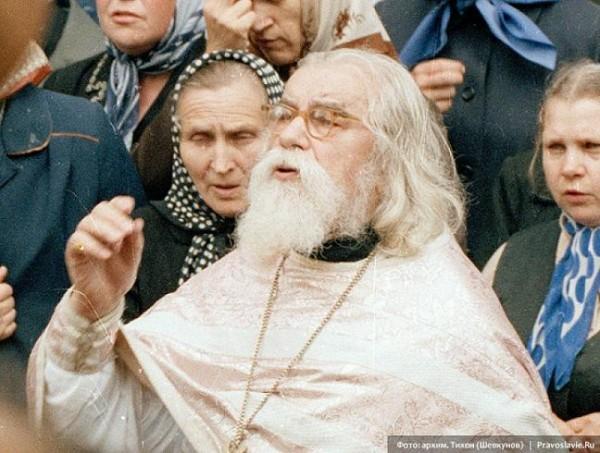 Δεν είναι ο Αντίχριστος που θα μας καταστρέψει~Οι επιστολές του π. Ιωάννη Κρεστιάνκιν στα πνευματικά του παιδιά