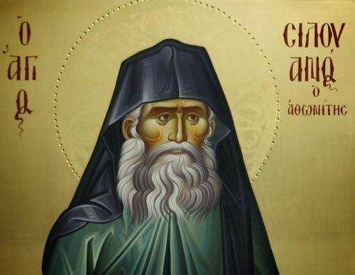 Η Χάρις του Θεού ~ Αγίου Σιλουανού του Αθωνίτου, 1866-1938