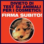 AgireOra. Campagna cosmetici cruelty free 2013