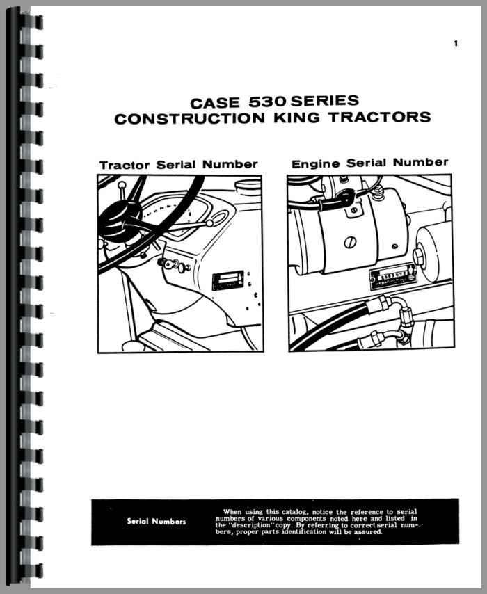 Case 530 Industrial Tractor Parts Manual