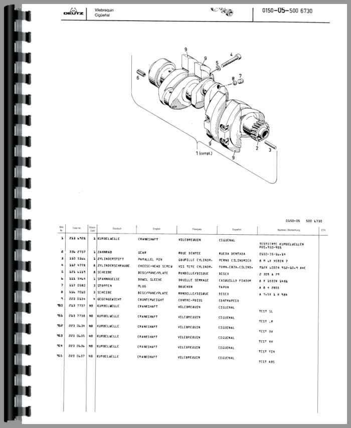 Deutz D4506 Tractor Parts Manual