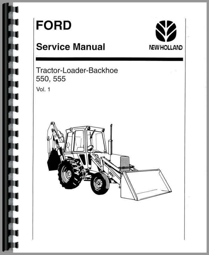 Ford 555 Tractor Loader Backhoe Service Manual