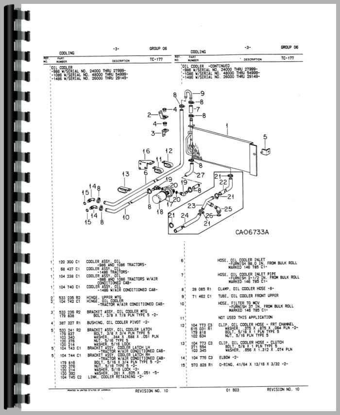 Farmall 1486 Tractor Parts Manual