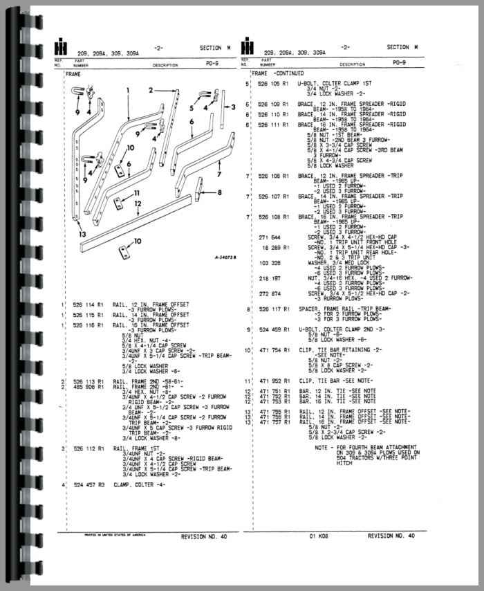 International Harvester 209 Plow Parts Manual