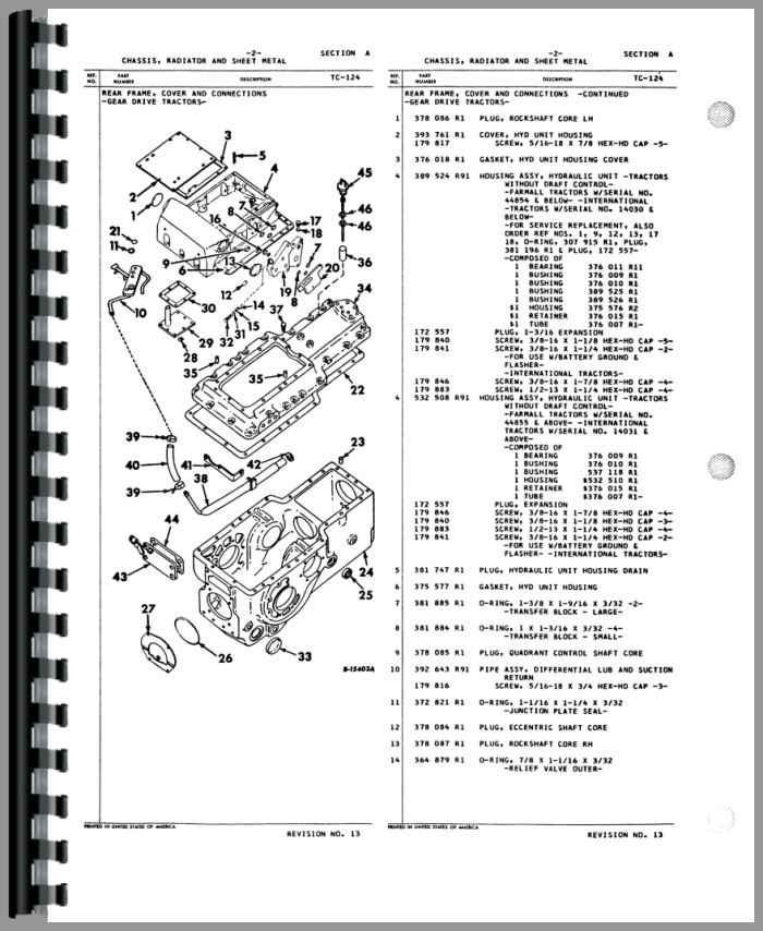 International Harvester 2656 Industrial Tractor Parts Manual