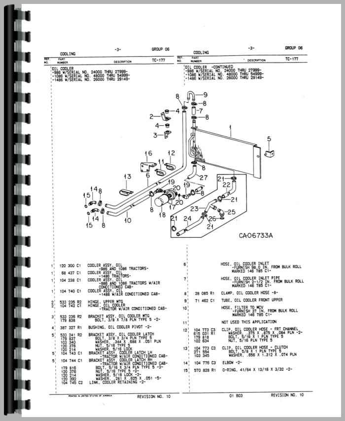 International Harvester 886 Tractor Parts Manual