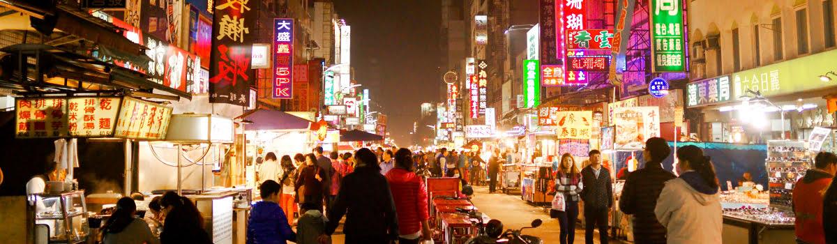 Featured photo - night market in Taipei, Taiwan