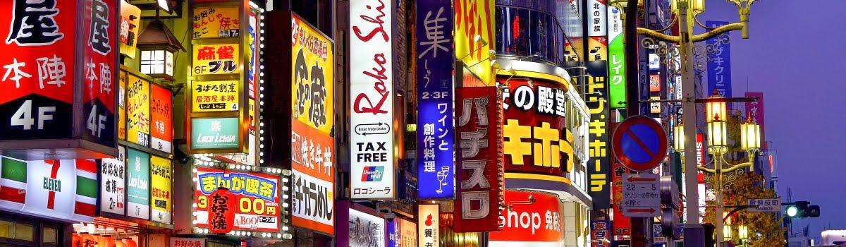 Shinjuku-Tokyo-Featured photo (1200x350) Shinjuku area at night