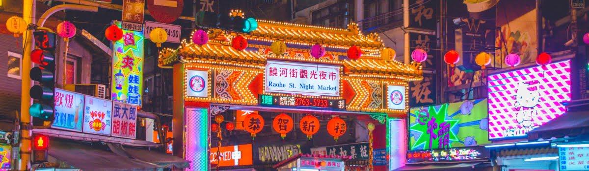 Taipei Night Market Guide 13 Best Bazaars Diy Food Tours