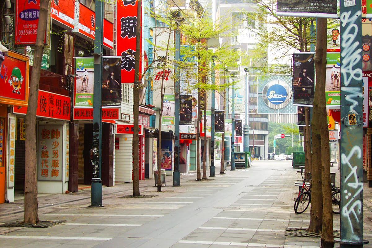 Taipei shopping-Ximending shopping district
