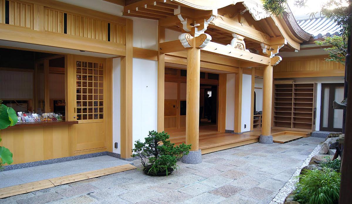 Hotels in Nara-Gyokuzoin