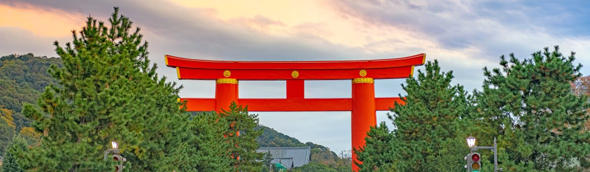 Heian shrine-Featured photo (1200x350) Heian shrine main gate
