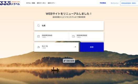 Agoda teams up with JTB to deliver revamped Rurubu Travel and JAPANiCAN.com websites