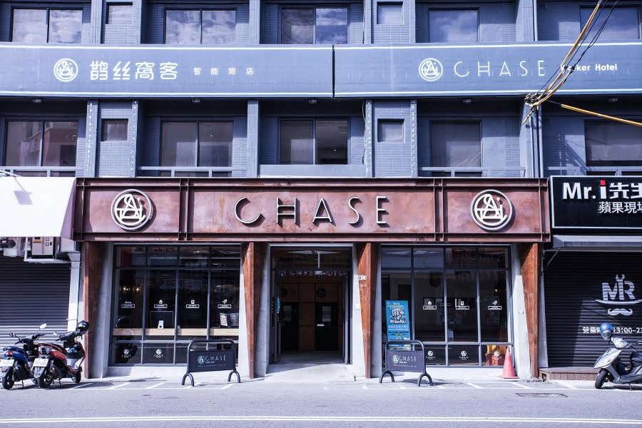 Hotels in Taichung-Taiwanese food-what to eat-Chase Walker Hotel