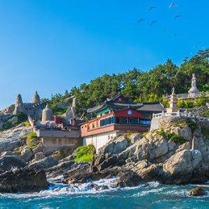 Busan, Corée du Sud