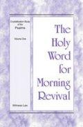 Crystallization Study of the Psalms