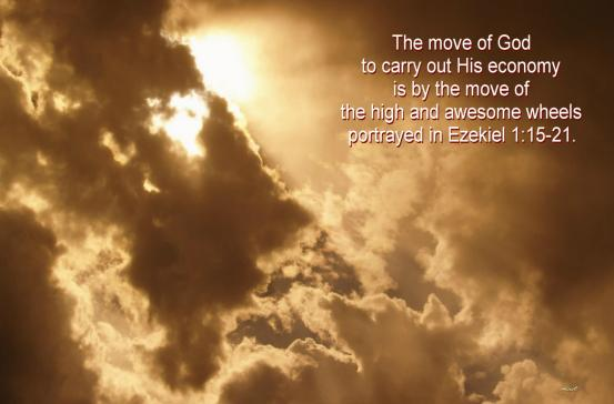 The move of God to carry out His economy is by the move of the high and awesome wheels portrayed in Ezekiel 1:15-21.