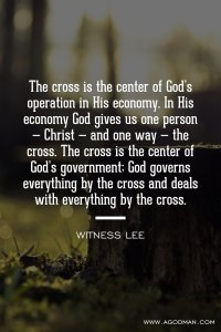 The Altar of Burnt Offering Typifies the Cross of Christ, the Base of All Spiritual Experience