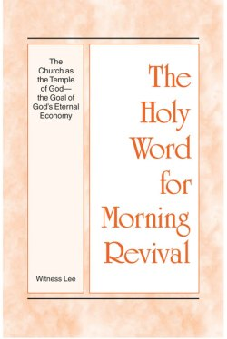 The Church as the Temple of God – The Goal of God's Eternal Economy - Holy Word for Morning revival, by LSM