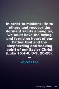 Seeking to Recover the Dormant Saints and Abiding in the Lord to Bear much Fruit