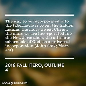 Overcoming to eat Christ as the Hidden Manna to be Incorporated into New Jerusalem