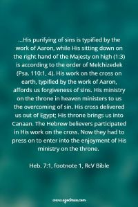 Our Aaronic High Priest Removed Sin and our Kingly High Priest Ministers God into us