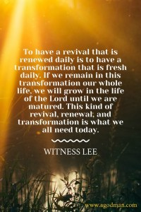 A Daily Revived Living: Renewed every Morning and Freshly Transformed every day