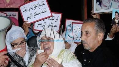 Photo of الجمعية المغربية لحقوق الإنسان وعائلات ضحايا الأخطاء الطبية في وقفة احتجاجية