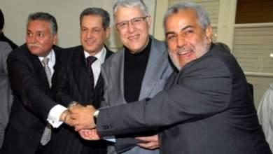 Photo of حكاية وزراء قضوا ساعات طويلة للانتهاء من صياغة البرنامج الحكومي