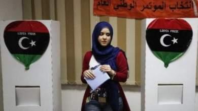 Photo of بلاغ: المغرب يهنئ كافة أفراد الشعب الليبي بإجرائه أول انتخابات تشريعية حرة