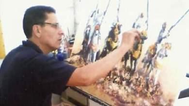 """Photo of لوحة المغربي """"مصطفى الروماني"""" تنافس اللوحات العالمية في مزاد علني بلندن"""