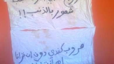 "Photo of عميد الأغنية الحسانية ""الناجم علال"" يعتصم احتجاجا على هروب أعضاء مؤسسة كينيدي غير المحايدة"