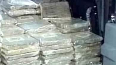 "Photo of السلطات الأمنية المغربية تستعد لتسلم مواطن فنزويلي مبحوث عنه في قضية الاتجار الدولي في الكوكايين اعتُقل بـ""بانما"""