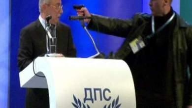 Photo of فيديو: أقوى عملية محاولة اغتيال فاشلة لزعيم بلغاري مسلم على الهواء مباشرة