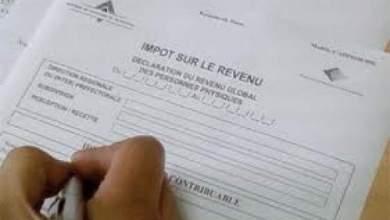 Photo of المغاربة أدوا 32 مليار درهما للدولة كضريبة على أجورهم سنة 2012