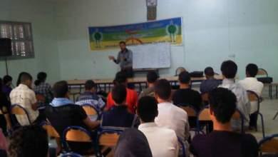 Photo of بالفيديو: تاماينوت تنجداد في موعد جديد مع النجاح في المقام اللغوي للغة الأمازيغية