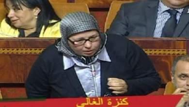 """Photo of البرلمانية كنزة الغالي لـ""""الصحافي"""" علي أنوزلا: اللهم إن هذا منكر"""