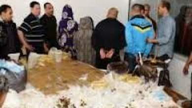 """Photo of المحمدية: حجز 38 كيلوغرام من """"الحشيش"""" و54 كيلوغرام من """"المعجون الذي كانت تعده امرأتان"""