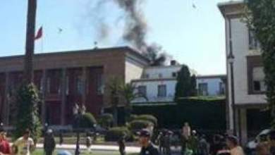 Photo of بالفيديو: البرلمان المغربي يحترق وتضارب بشأن أسباب الحريق