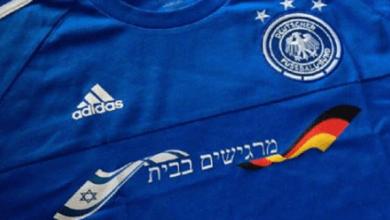 """Photo of منتخب ألمانيا يُغازل الإسرائيليين ويستفز العرب بـ""""قميص مثير"""""""