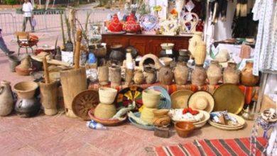 "Photo of ""من يدنا"" معرض مهنيي قطاع الصناعة التقليدية"
