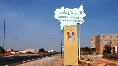 Photo of تارودانت تستعد لاحتضان الدورة الأولى من مهرجان الأسوار للفيلم القصير