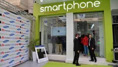 Photo of Smartphone…فكرة جديدة في بيع الهواتف الذكية بالمغرب والأولى على الصعيد الإفريقي