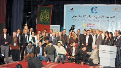 "Photo of افتتاح المهرجان الدولي للسينما والتربية بفاس بفيلم ""المسيرة الخضراء"""