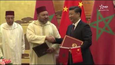 Photo of الشراكة الاستراتيجية المغرب-الصين.. جلالة الملك يترأس ببكين حفل التوقيع على عدد من اتفاقيات الشراكة بين القطاعين العام والخاص
