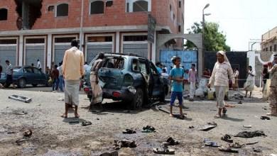 "Photo of ""داعش"" تتبنى الهجوم الانتحاري على مدينة عدن اليمنية الذي نتج عنه 60 قتيلا"