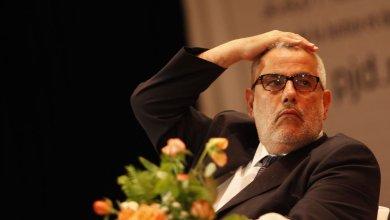 Photo of ابن كيران لبنعبد الله: كون كنت كنسمعك ديما كون وليت شيوعي!